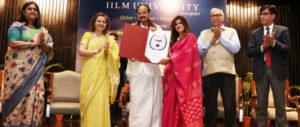 IILM-University-inauguration