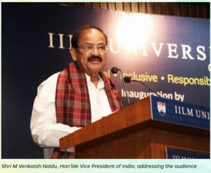 IILM-University-inauguration7
