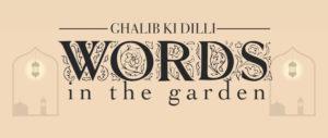 Words-in-the-Garden