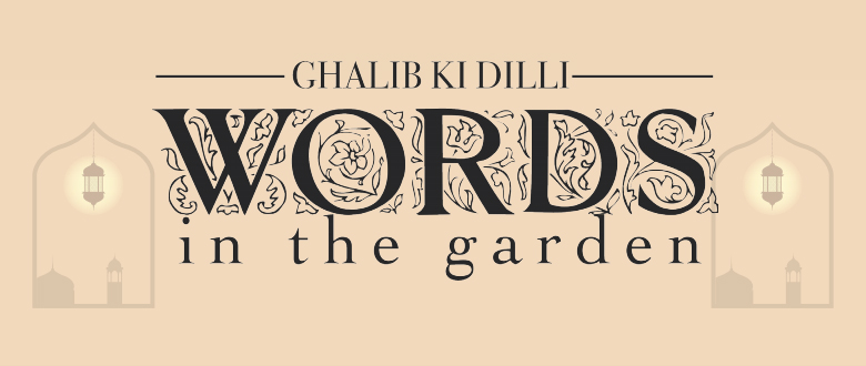Words-in-the-Garden